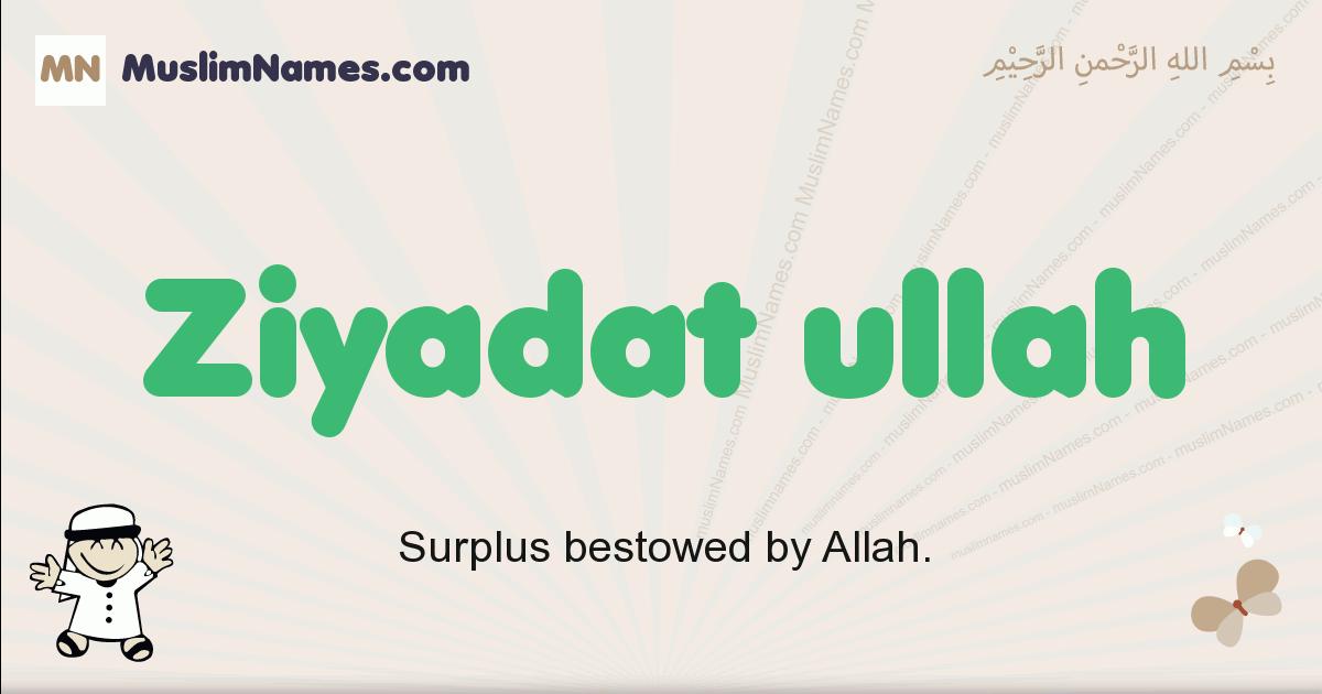 Ziyadat Ullah muslim boys name and meaning, islamic boys name Ziyadat Ullah