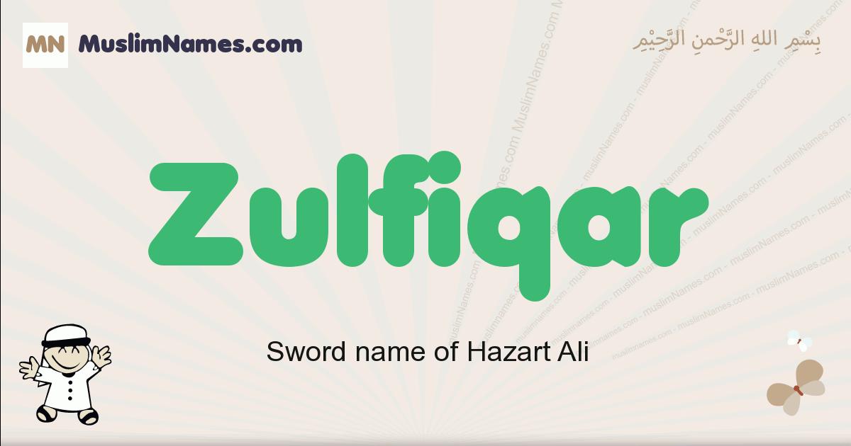 Zulfiqar muslim boys name and meaning, islamic boys name Zulfiqar